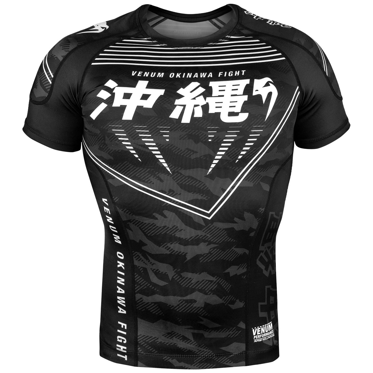 Рашгард Venum Okinawa 2.0 Rashguard Short Sleeves Black/White